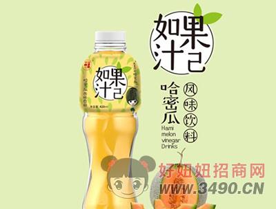 如果汁已哈密瓜风味饮料420ml