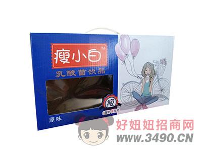瘦小白乳酸菌饮品原味340gX10瓶箱装
