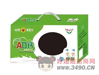 欢乐滋AD钙乳酸菌饮品经典原味箱装