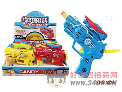 优卡乐绝地枪战儿童玩具
