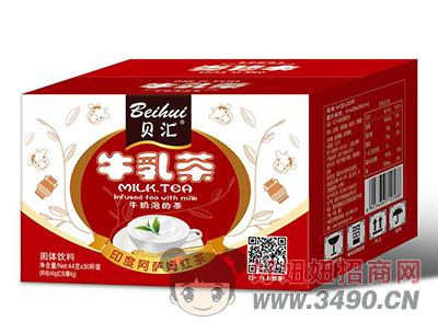 贝汇牛乳茶44g×30杯