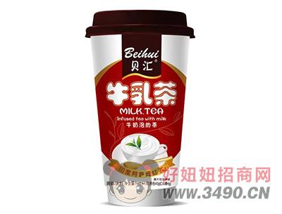 贝汇牛乳茶44g