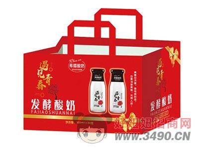 遇�青春�l酵酸奶�品手提袋300mlx24瓶