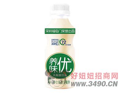 �B味��原味乳酸菌1.25L