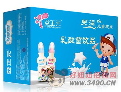 益正元儿童乳酸菌lehu国际app下载200ml普箱