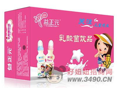 益正元儿童乳酸菌lehu国际app下载200ml普箱装