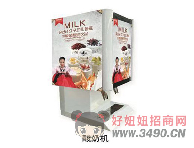 乳酸菌酸奶机
