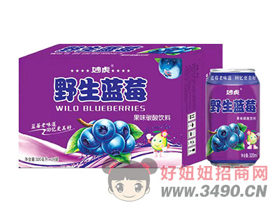 妙虎野生�{莓果味碳酸�料