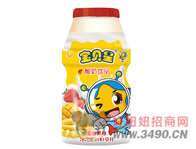 宝贝星混合果味酸奶lehu国际app下载100ml