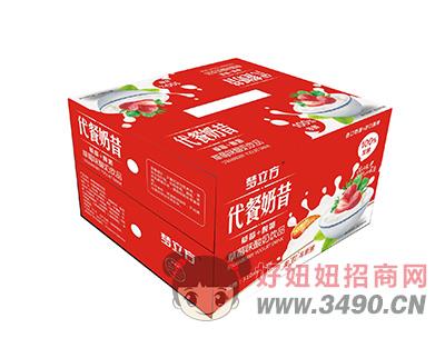 梦立方代餐奶昔草莓+酸奶