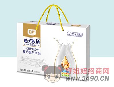 植牧高钙奶复合蛋白lehu国际app下载礼盒装