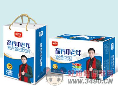 植牧高钙中老年复合蛋白lehu国际app下载礼盒装