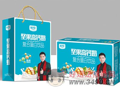 植牧坚果高钙奶250ml×12盒