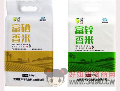 金福元富硒富锌香米2.5kg