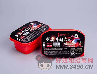 北京食烩人笋尖牛肉自热米饭260g