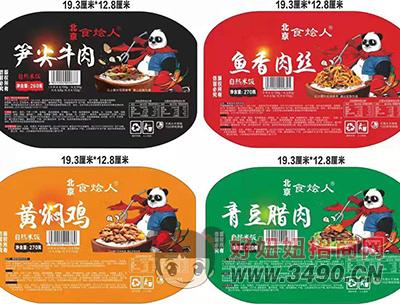 北京食烩人自热米饭各种口味