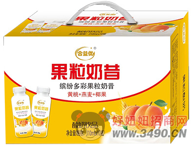 果粒奶昔黄桃+燕麦+椰果口味饮品