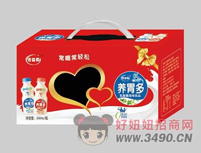 合益优原味养胃多乳酸菌饮品礼盒装