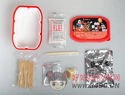 北京食烩人自热麻辣重庆火锅详图