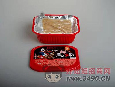 北京食烩人重庆麻辣自热小火锅