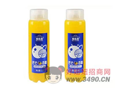 维他星芒芒百香发酵型复合果汁饮料1.1L