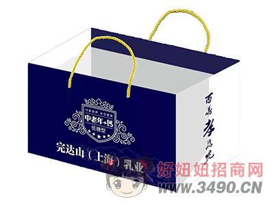 中老年+�}�Y盒1