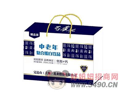 中老年复合蛋白饮品礼盒装