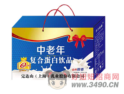 中老年饮品礼盒装