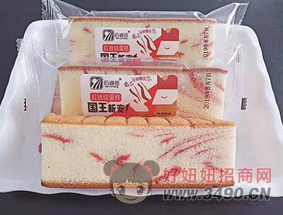 佰睿香�t�z�q蛋糕