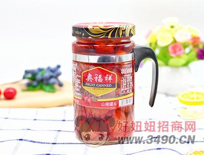奥福祥山楂罐头608g