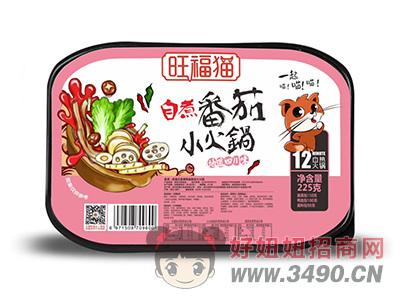 旺福猫自助番茄小火锅