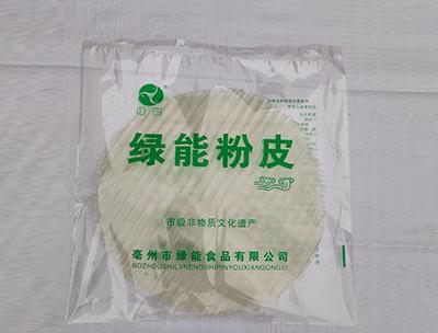 绿能粉皮袋装