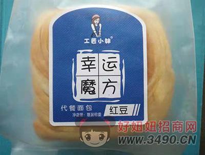 幸运魔方面包