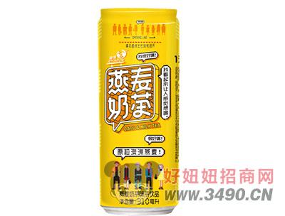 隐雪燕麦奶茶味茶饮品310ml