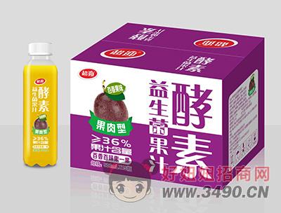 超迎酵素益生菌百香果味果汁