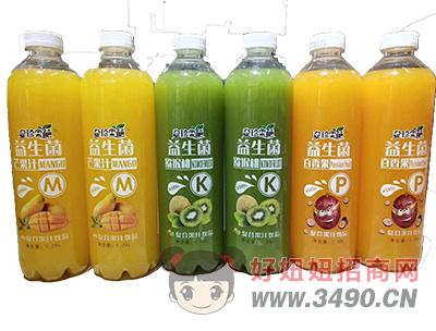 奇珍果葩益生菌芒果汁、猕猴桃汁、百香果汁