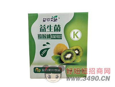 奇珍果葩益生菌猕猴桃复合果汁lehu国际app下载