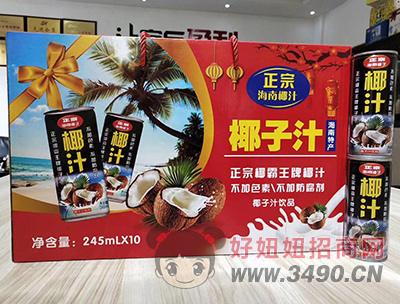 正宗海南椰子汁lehu国际app下载
