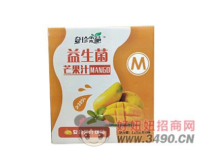 奇珍果葩益生菌芒果汁复合果汁lehu国际app下载