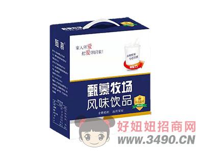 甄慕牧场风味lehu国际app下载礼盒装