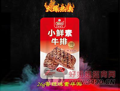 真食尚香辣素牛排26g