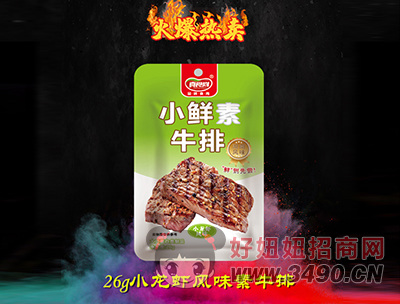 真食尚小龙虾素牛排26g