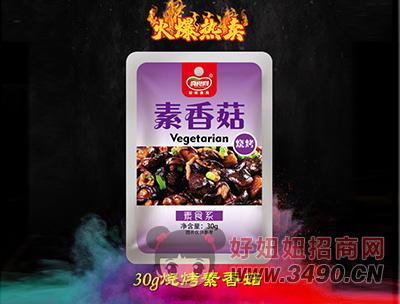 真食尚烧烤香菇30g