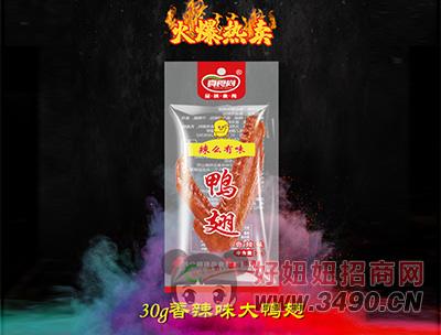 真食尚香辣大翅30g