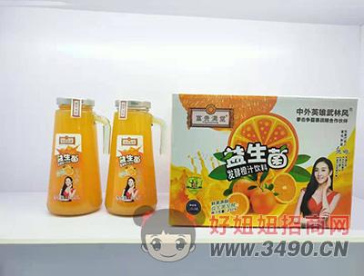 益生菌发酵橙汁