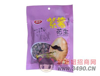 酒府紫薯花生