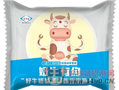 奶香味蒸蛋糕-3