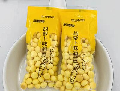 润德康胡萝卜味溶豆
