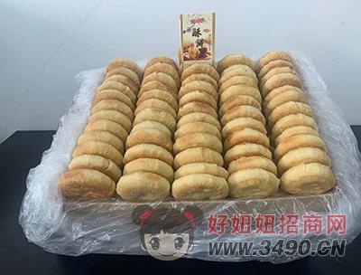 花岭酥 酥饼