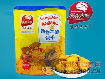 最强大脑动物王国饼干酥性饼干海盐味100g